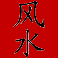 Feng Shui tibétain, Bagua, la santé intérieure, la paix, l'équilibre.